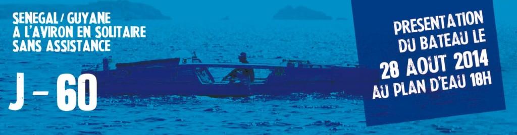 Présentation du bateau